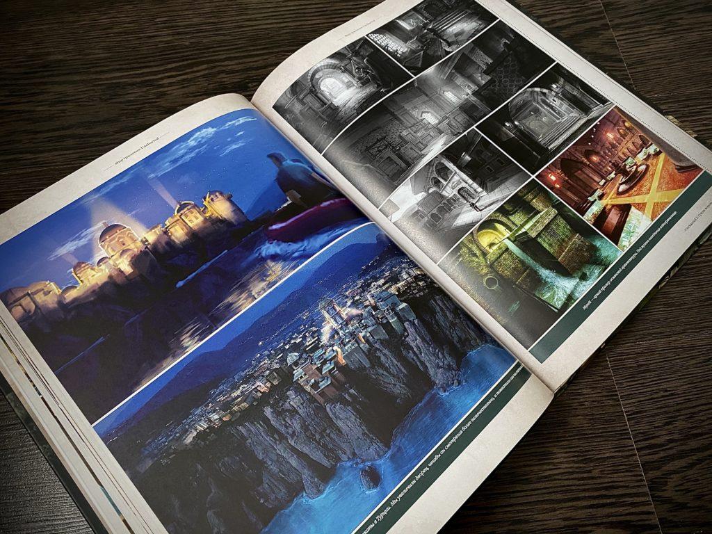 Обзор двух артбуков по Uncharted - Высокохудожественное приключение по серии игр 7