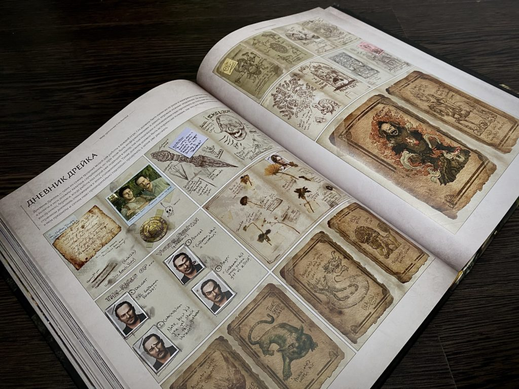 Обзор двух артбуков по Uncharted - Высокохудожественное приключение по серии игр 13