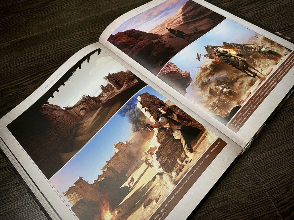 Обзор двух артбуков по Uncharted - Высокохудожественное приключение по серии игр 8