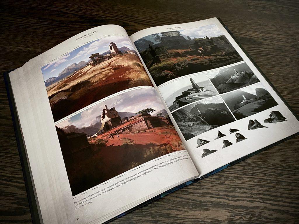 Обзор двух артбуков по Uncharted - Высокохудожественное приключение по серии игр 23