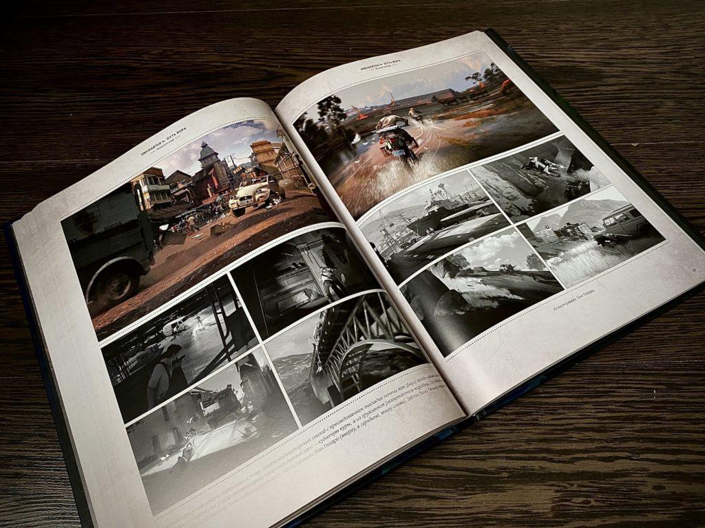 Обзор двух артбуков по Uncharted - Высокохудожественное приключение по серии игр 24