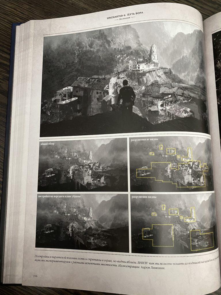 Обзор двух артбуков по Uncharted - Высокохудожественное приключение по серии игр 19