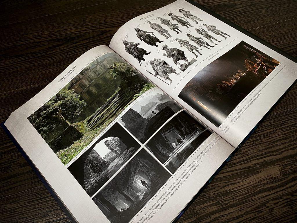 Обзор двух артбуков по Uncharted - Высокохудожественное приключение по серии игр 21