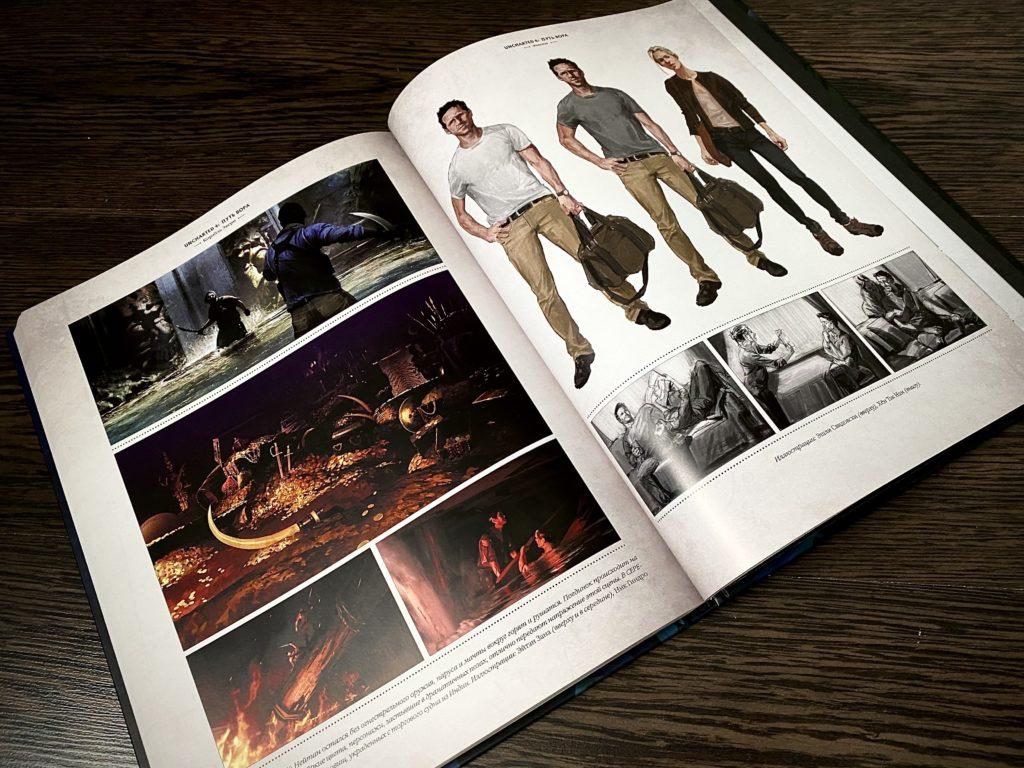 Обзор двух артбуков по Uncharted - Высокохудожественное приключение по серии игр 18