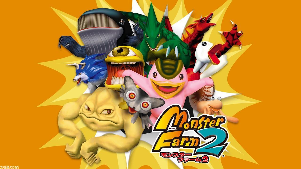 Monster Farm 2 для Nintendo Switch - осенью выйдет на территории Японии 5