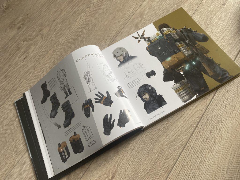 Обзор артбука «Мир игры Death Stranding» - Сквозь грязь и слякоть 13