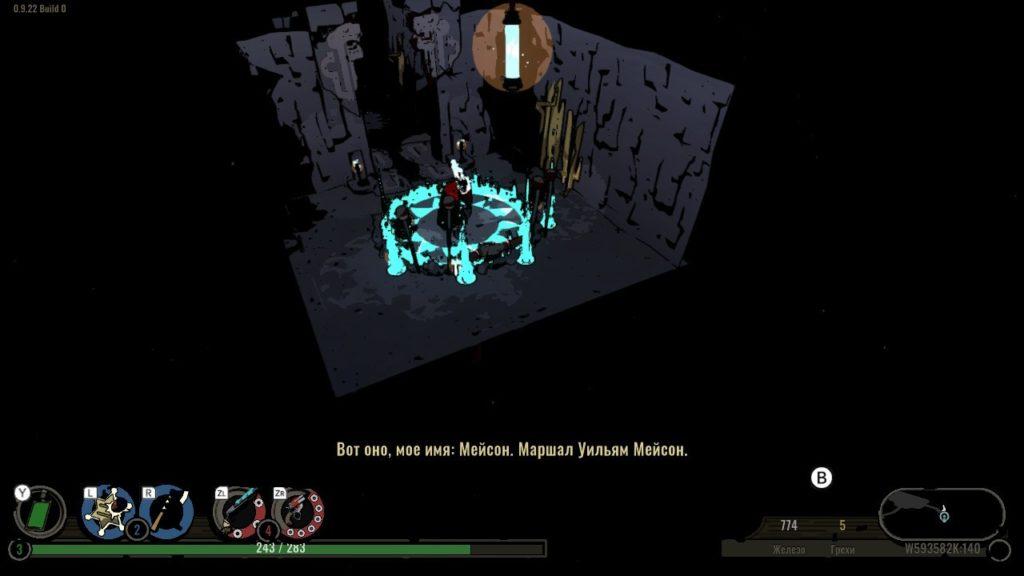 Обзор: West of Dead - Смертельная западня 11