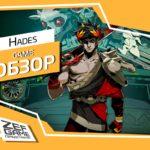 Обзор: Hades - Лучший из лучших 21