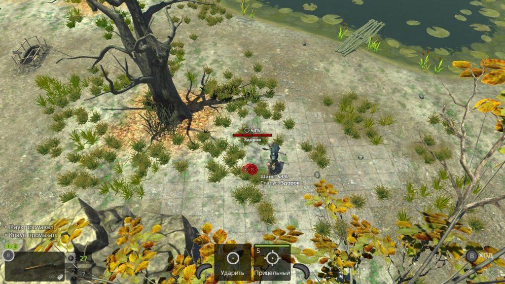 Обзор: Atom RPG – Постапокалипсис с нюансом 9