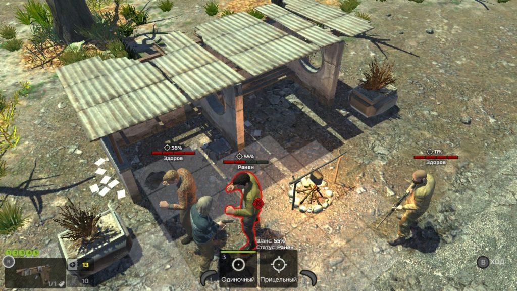 Обзор: Atom RPG – Постапокалипсис с нюансом 14