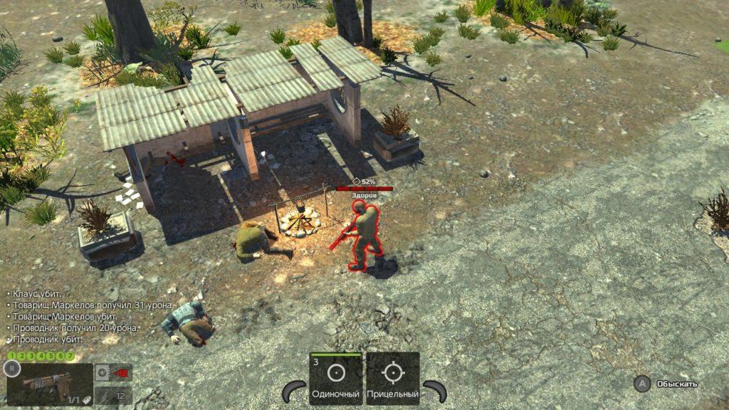 Обзор: Atom RPG – Постапокалипсис с нюансом 7