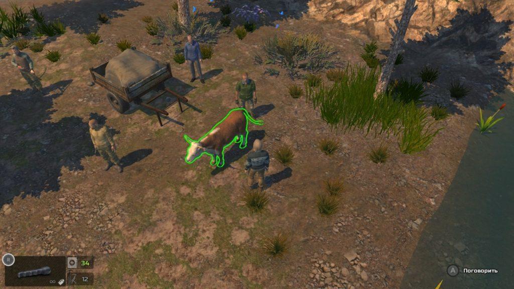 Обзор: Atom RPG – Постапокалипсис с нюансом 10