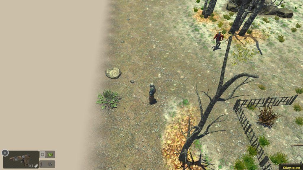 Обзор: Atom RPG – Постапокалипсис с нюансом 13