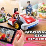 Mario Kart Live: Home Circuit - обзорный трейлер, интервью с разработчиками, реклама и свежий геймплей 1