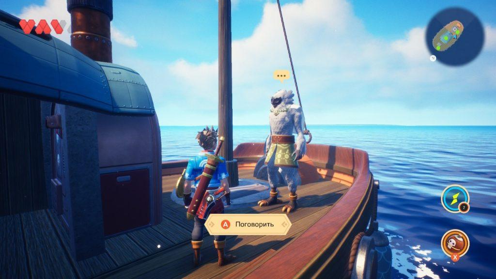 Обзор: Oceanhorn 2: Knights of the Lost Realm - Оушен-Ганон 6
