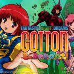 Новый трейлер «Cute' Em Up» под названием Cotton Reboot! 1