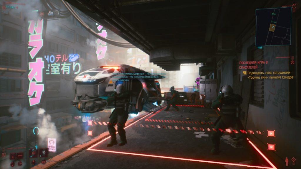 Обзор: Cyberpunk 2077 – Нейронная связь длиной в восемь лет 3