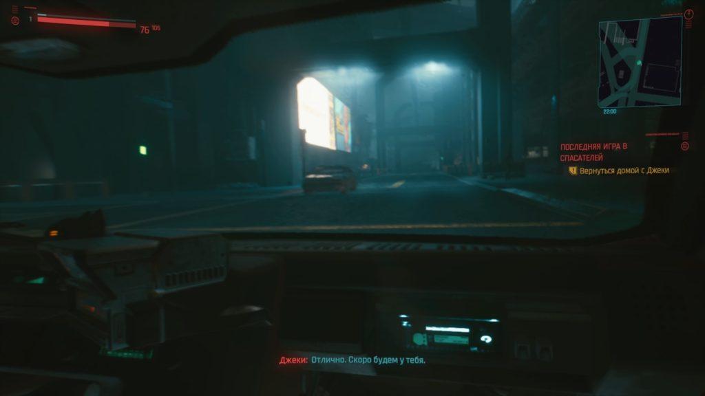 Обзор: Cyberpunk 2077 – Нейронная связь длиной в восемь лет 38