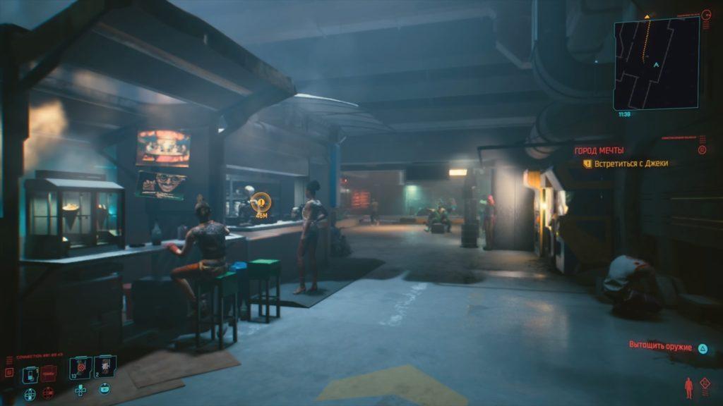 Обзор: Cyberpunk 2077 – Нейронная связь длиной в восемь лет 13