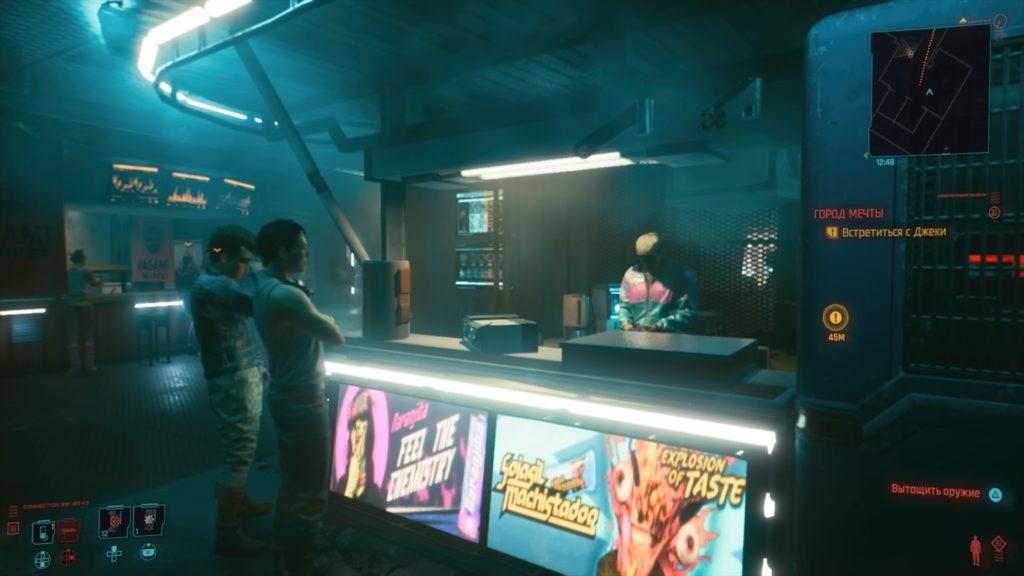 Обзор: Cyberpunk 2077 – Нейронная связь длиной в восемь лет 16