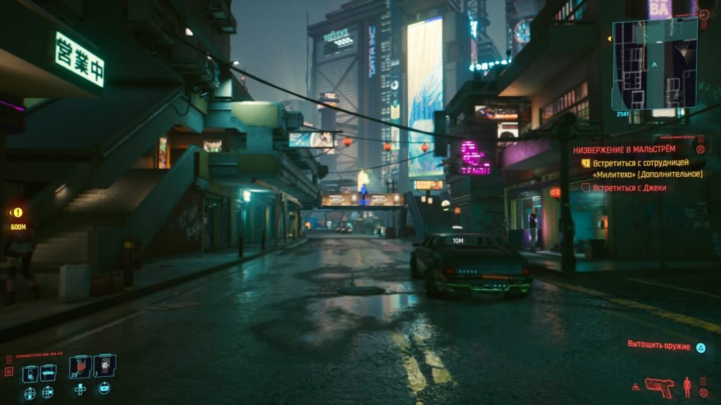 Обзор: Cyberpunk 2077 – Нейронная связь длиной в восемь лет 17