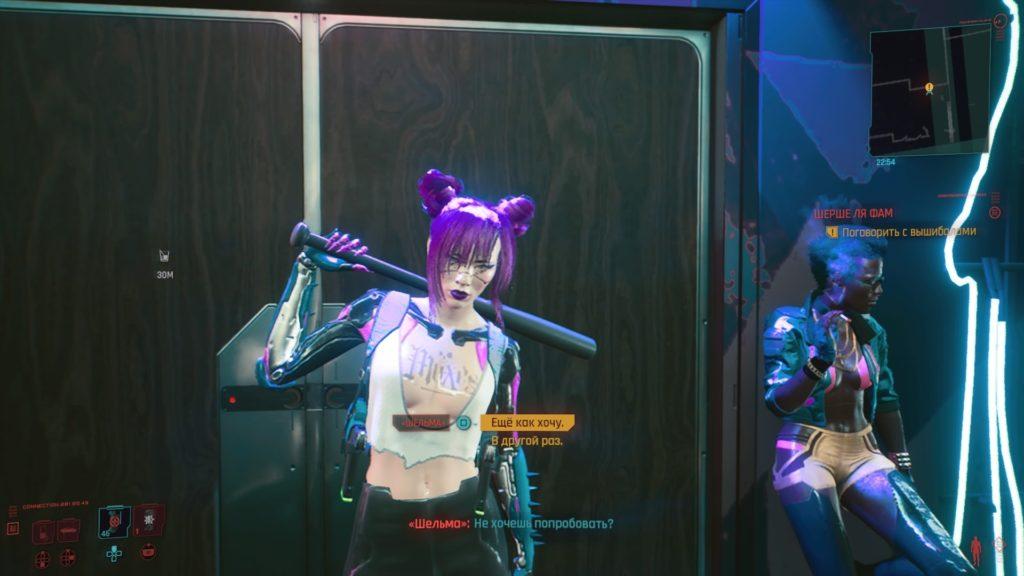 Обзор: Cyberpunk 2077 – Нейронная связь длиной в восемь лет 11
