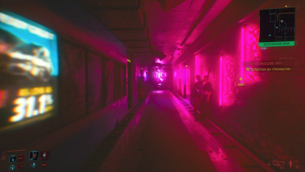 Обзор: Cyberpunk 2077 – Нейронная связь длиной в восемь лет 36