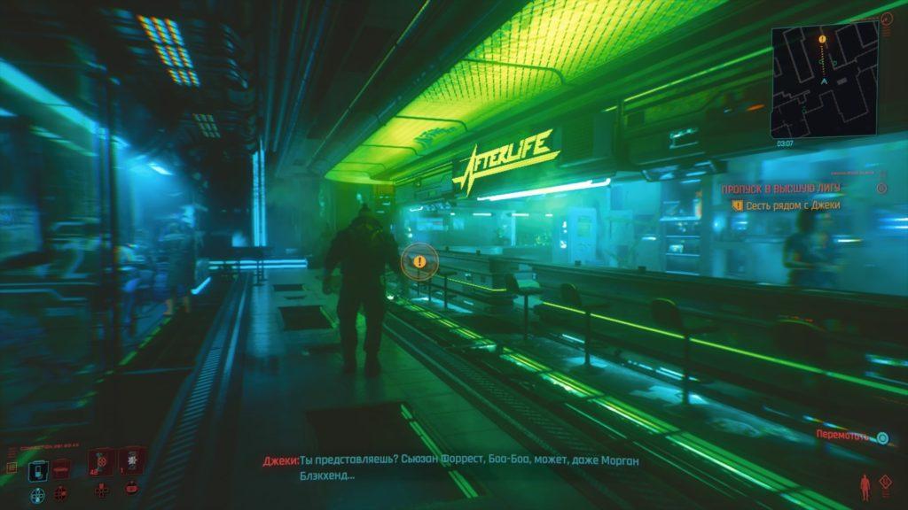 Обзор: Cyberpunk 2077 – Нейронная связь длиной в восемь лет 23