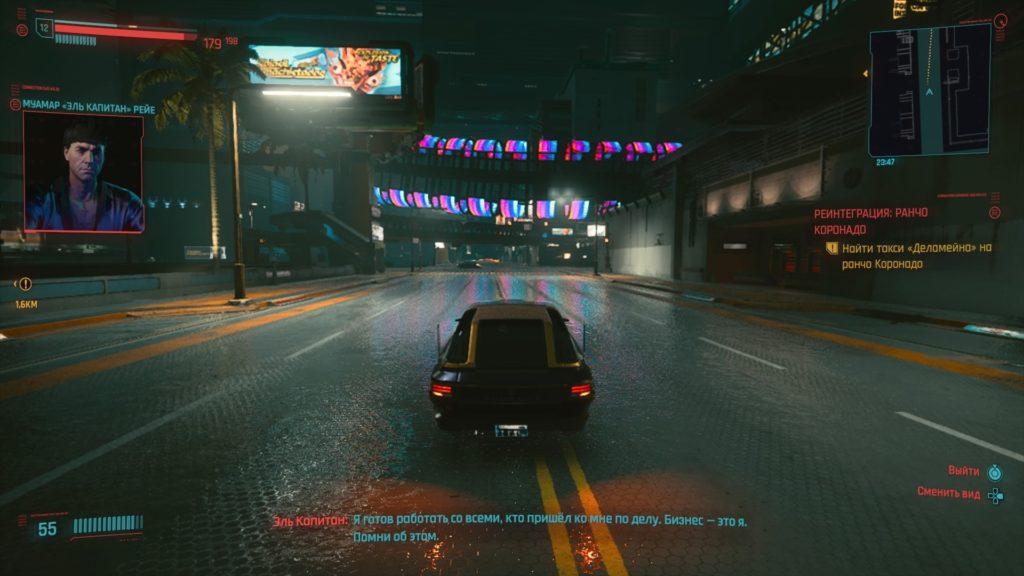 Обзор: Cyberpunk 2077 – Нейронная связь длиной в восемь лет 30