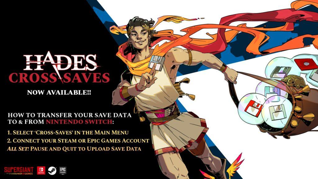 Hades обновился до версии 1.0.37119, в игру добавили поддержку cross-save с PC 1