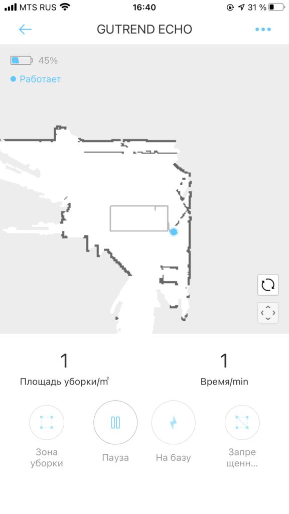 «Умный дом» - самый чистый дом 25