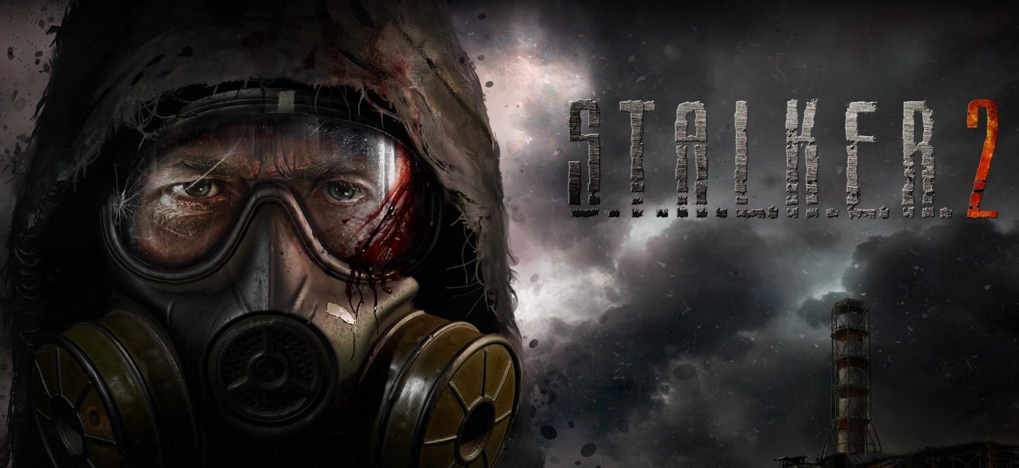Первый геймплейный тизер S.T.A.L.K.E.R. 2 под кавер «СПЛИНА» 2