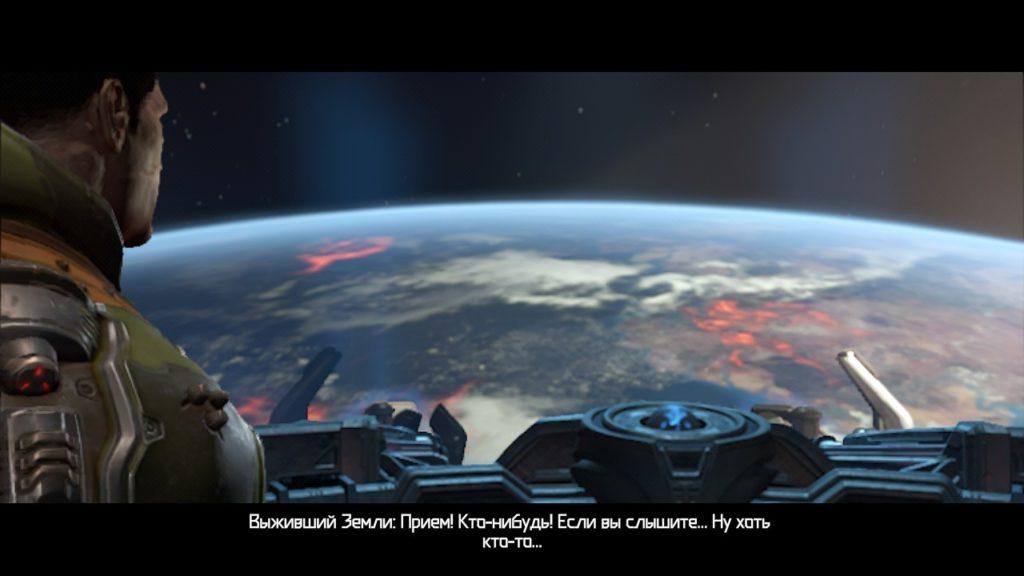 Обзор: Doom Eternal - Царской игре, царский порт 6