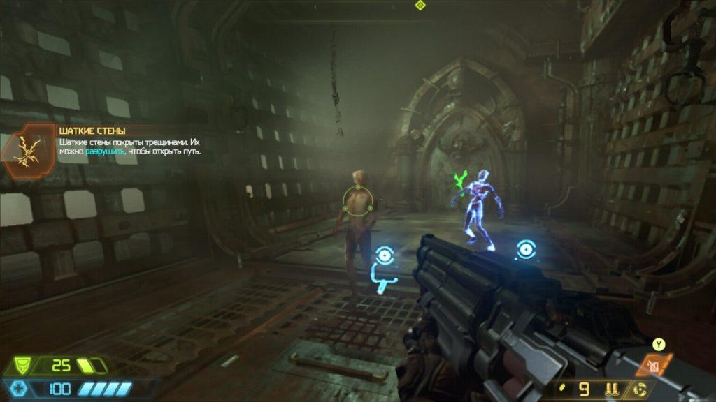 Обзор: Doom Eternal - Царской игре, царский порт 2