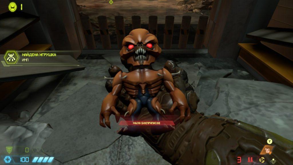 Обзор: Doom Eternal - Царской игре, царский порт 21