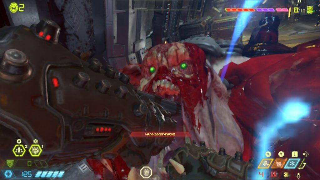 Обзор: Doom Eternal - Царской игре, царский порт 15