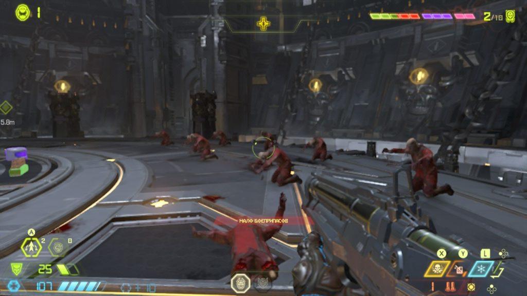Обзор: Doom Eternal - Царской игре, царский порт 31