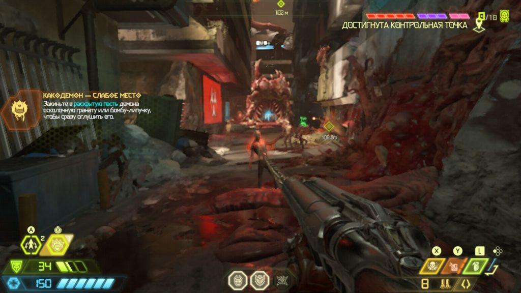 Обзор: Doom Eternal - Царской игре, царский порт 24