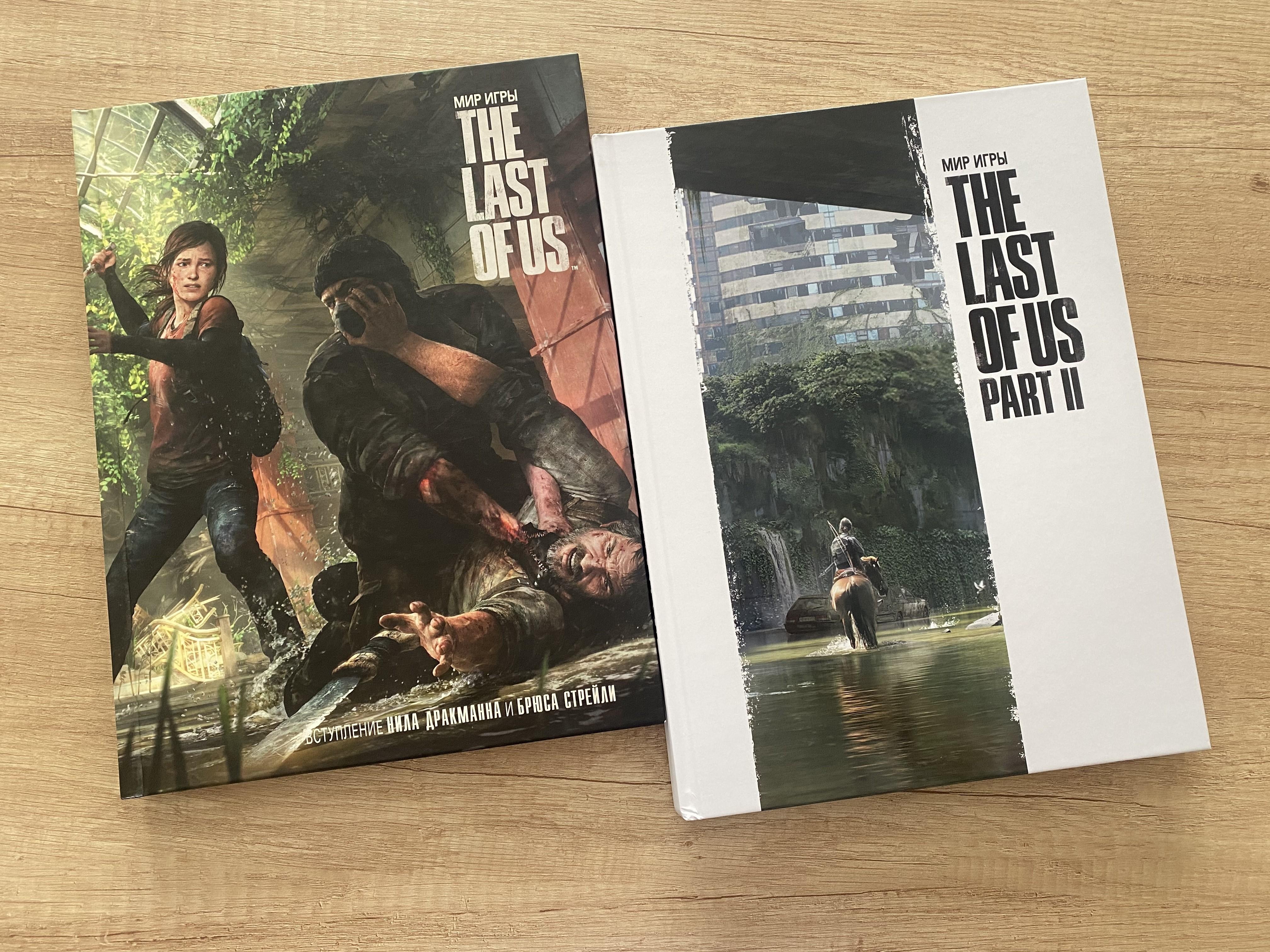 Обзор двух артбуков The Last of Us - история выживания, потери и поиска истинного смысла жизни 42