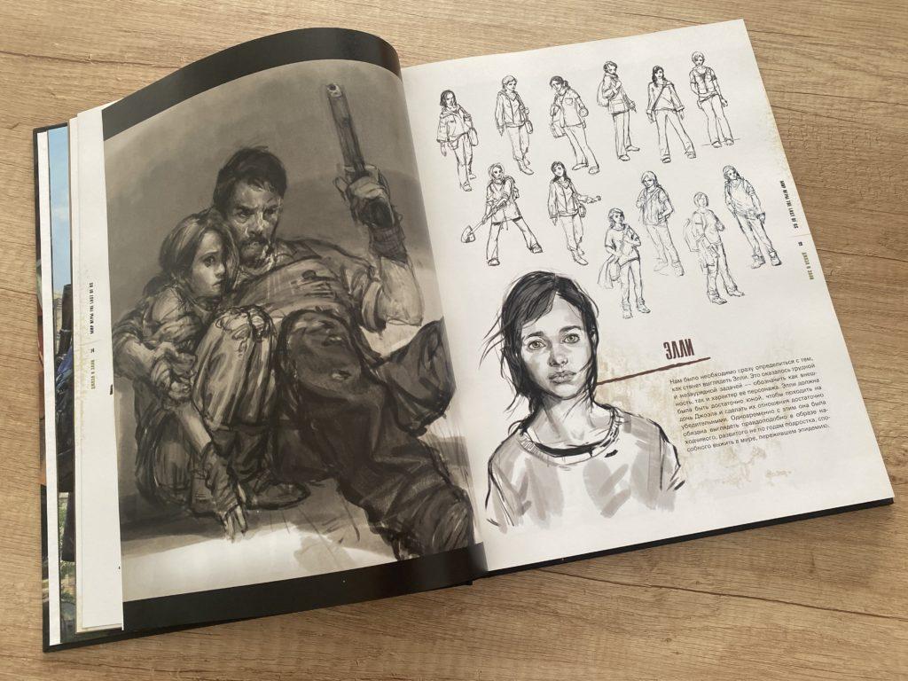 Обзор двух артбуков The Last of Us - история выживания, потери и поиска истинного смысла жизни 7