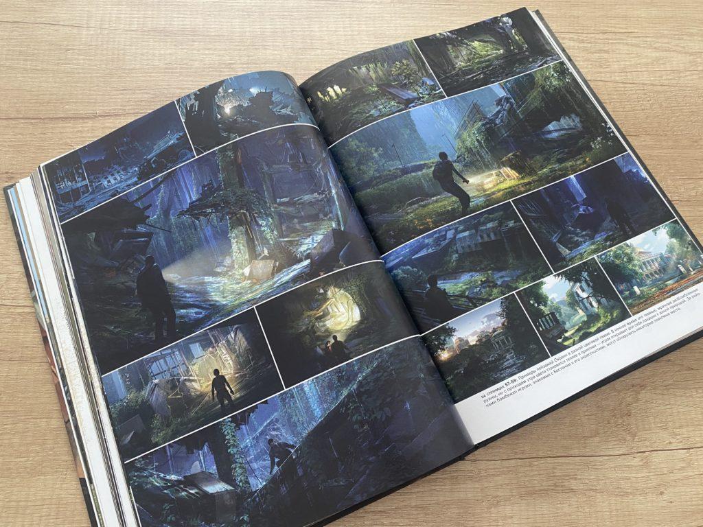 Обзор двух артбуков The Last of Us - история выживания, потери и поиска истинного смысла жизни 10