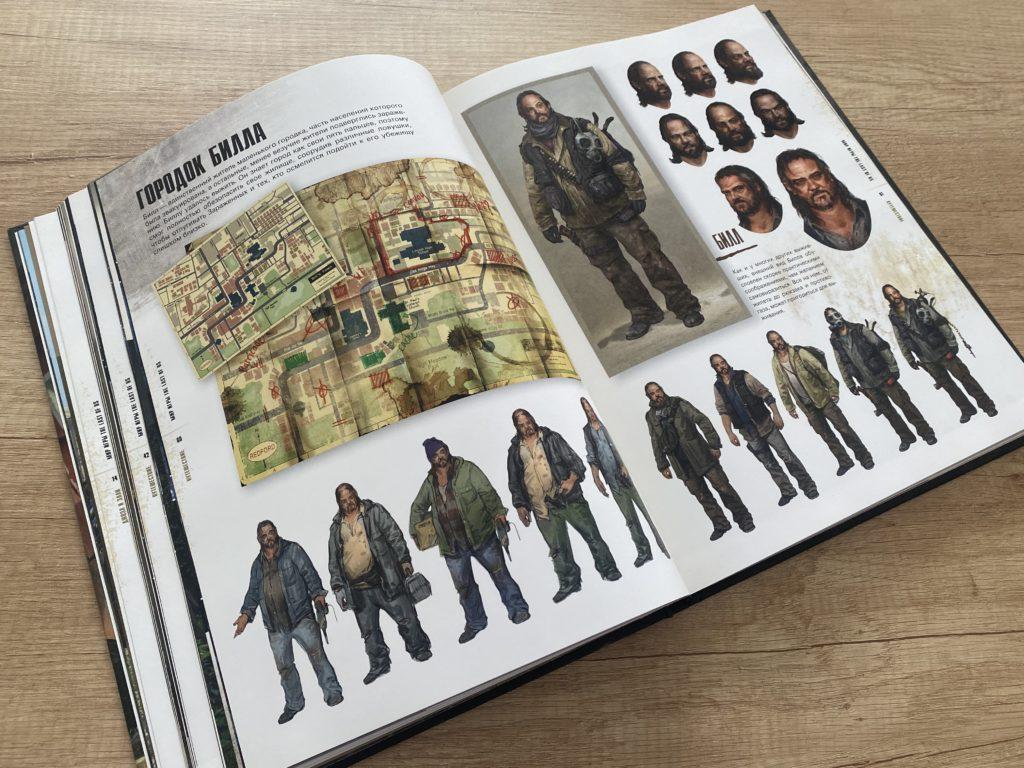 Обзор двух артбуков The Last of Us - история выживания, потери и поиска истинного смысла жизни 11