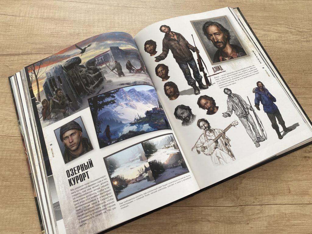 Обзор двух артбуков The Last of Us - история выживания, потери и поиска истинного смысла жизни 12