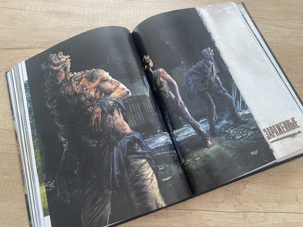 Обзор двух артбуков The Last of Us - история выживания, потери и поиска истинного смысла жизни 13