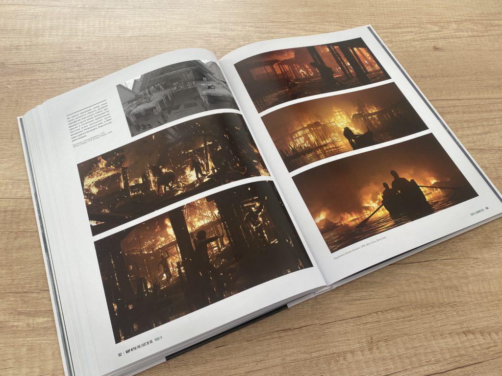 Обзор двух артбуков The Last of Us - история выживания, потери и поиска истинного смысла жизни 36