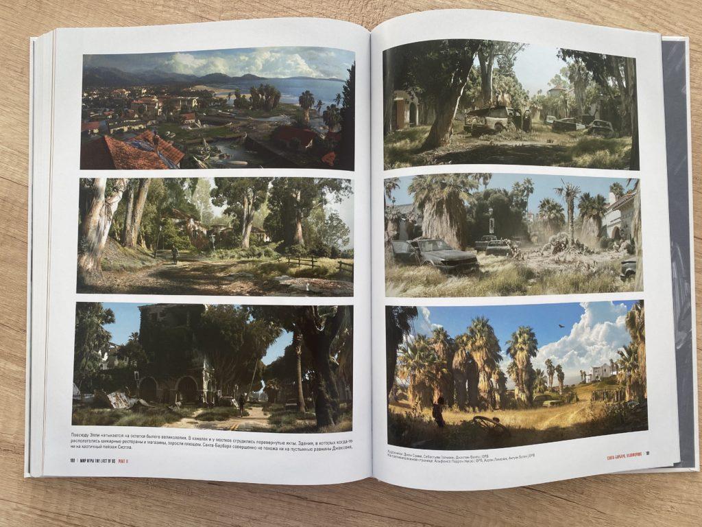Обзор двух артбуков The Last of Us - история выживания, потери и поиска истинного смысла жизни 39