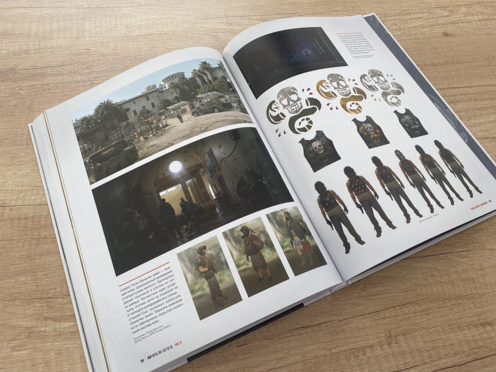 Обзор двух артбуков The Last of Us - история выживания, потери и поиска истинного смысла жизни 32