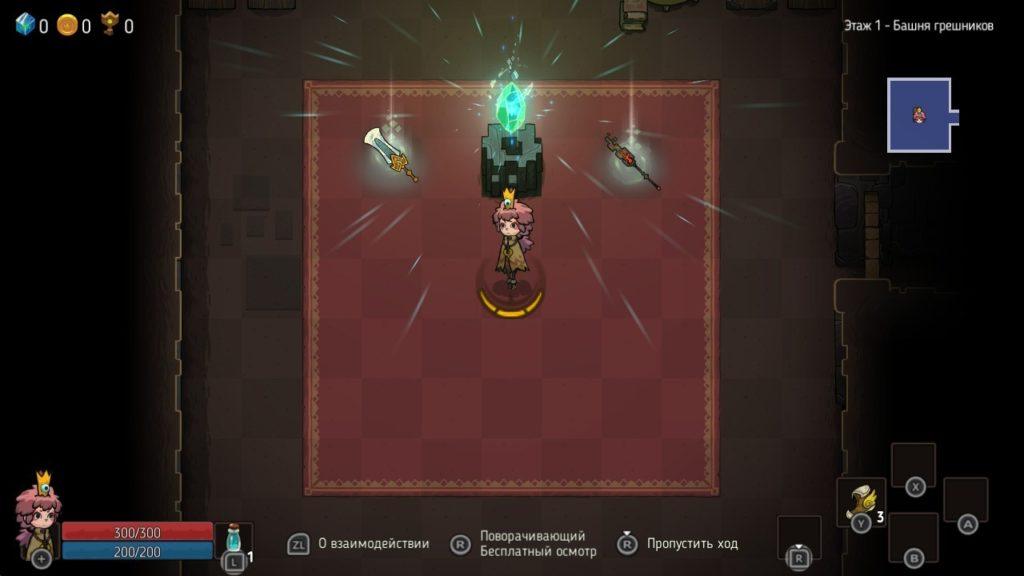 Обзор: Crown Trick - Принцесса в процедурном царстве 14