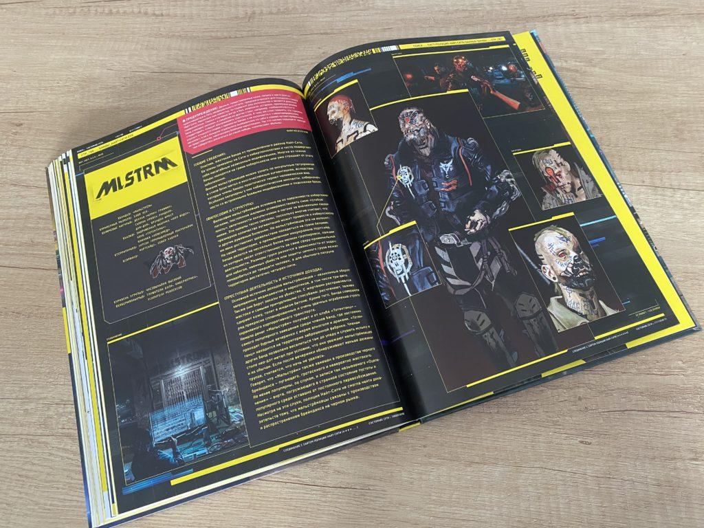 Обзор артбука Cyberpunk 2077 - Найт-Сити и его окрестности 21