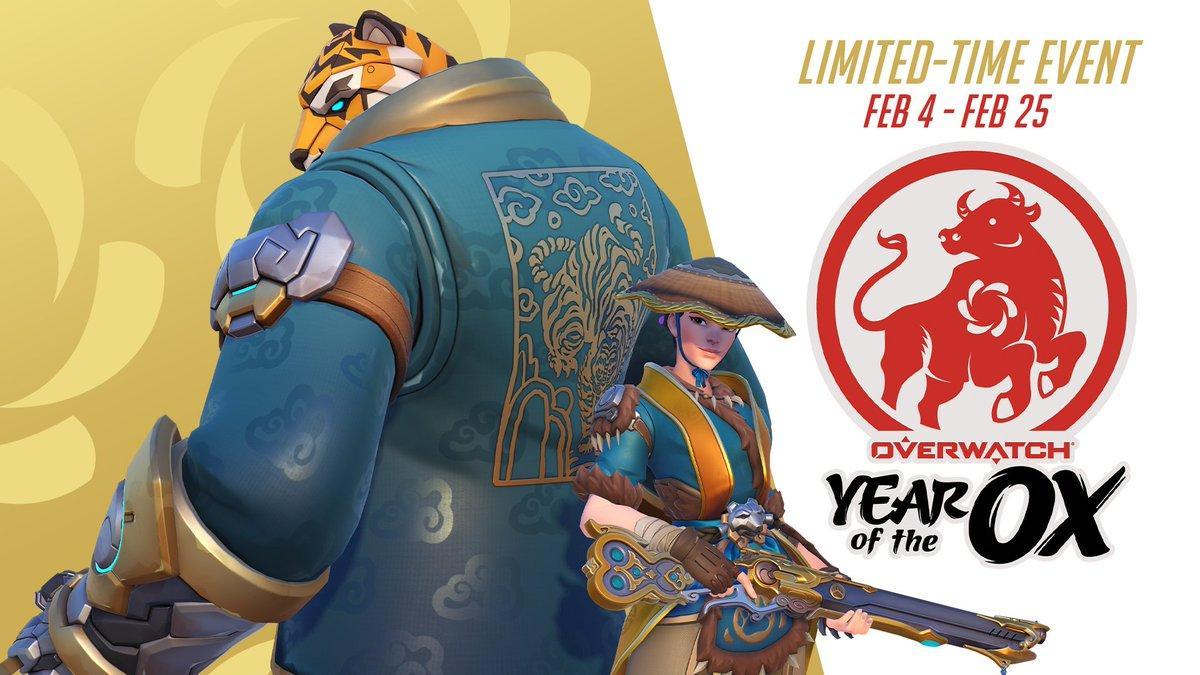 """В Overwatch стартовало событие """"Китайский Новый год"""" 2021 2"""